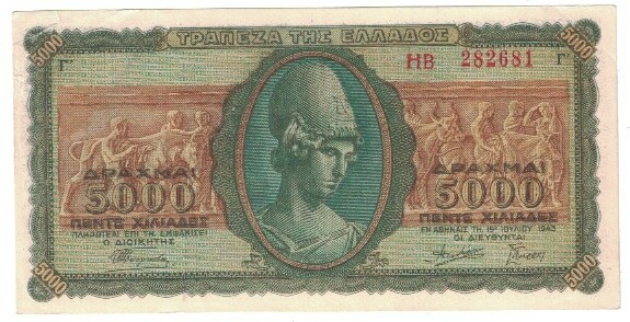 Greece Cat # 122 5000 drachmai CIRC #56