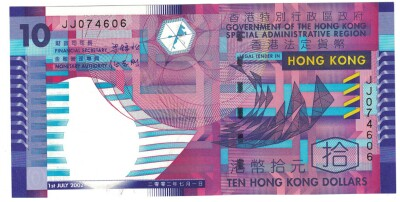Hong Kong # 400a 10 dollars