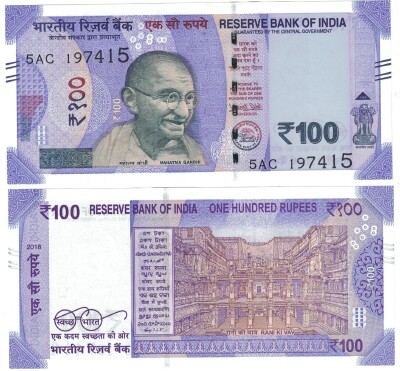 India 2018 Issue 100 rupees