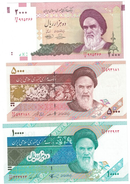 Iran 3-note set 2000-10000