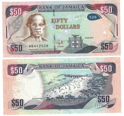 Jamaica New 2017 Issue 50 dollars