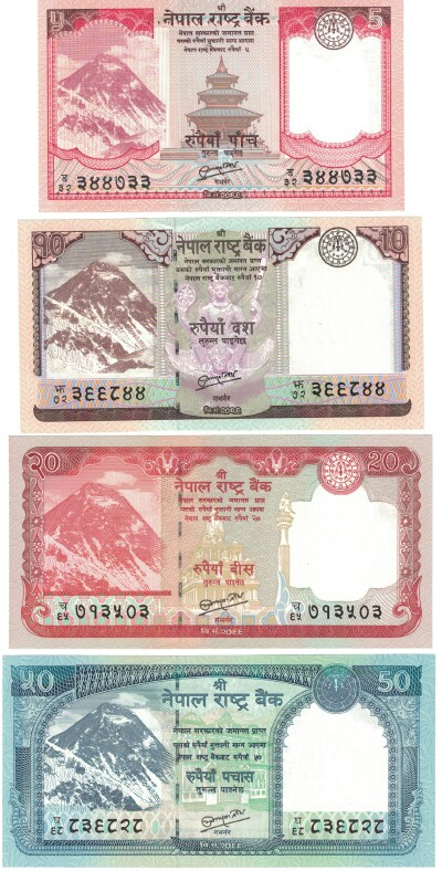 Nepal 4-Note Set 5-50 rupees
