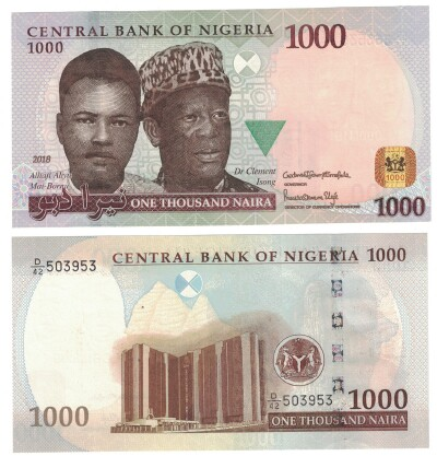 Nigeria # 36 NEW 2018 Issue 1000 naira