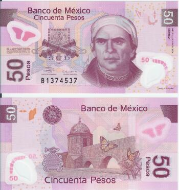 Mexico Cat # 123b 50 pesos POLYMER Series B