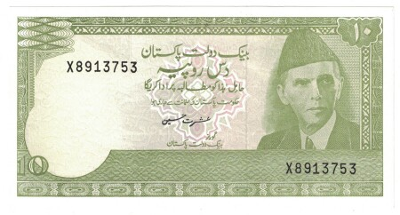 Pakistan # 39 10 rupees REPLACEMENT