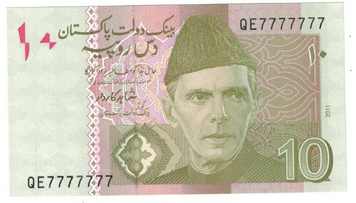 Pakistan # 45f 10 rupees SOLID SERIAL #