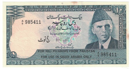 Pakistan # R6 10 rupees FOXING