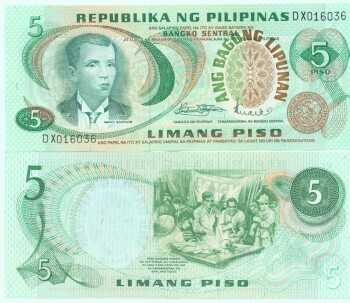 Philippines # 143b 5 pesos REPLACEMENT NOTE