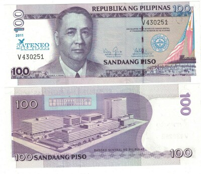 Philippines Cat # 212 100 piso Commemorative