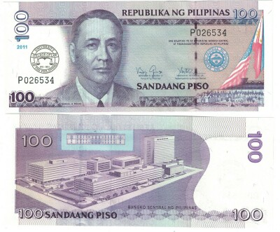 Philippines Cat # 212B 100 piso Commemorative