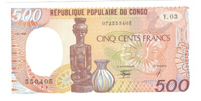 Congo Republic # 8c 500 francs