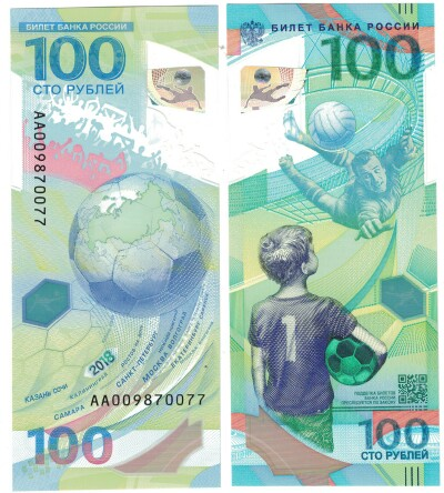 Russia 2018 Issue 100 rubles FIFA