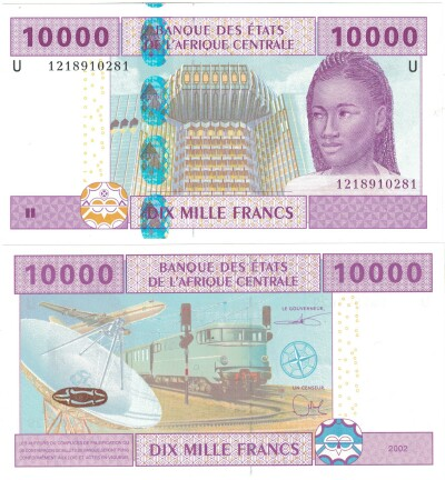 Cameroun # 210U 10,000 francs (sign. pictured)