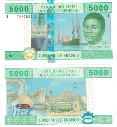 Cameroun # 209U 5000 francs (sign. pictured)