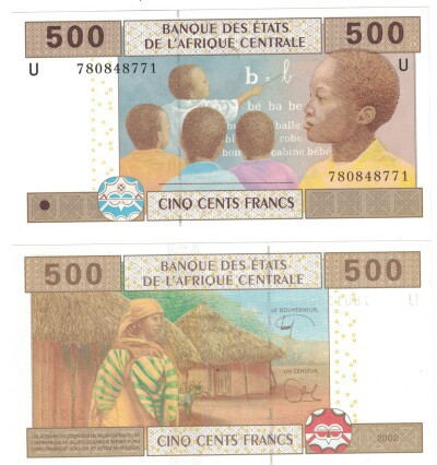 Cameroun # 206U 500 francs (Sign. pictured)