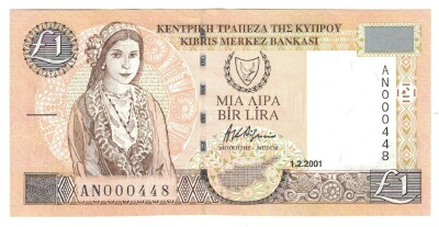 Cyprus # 60c 1 pound LOW SERIAL #000448