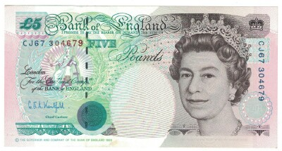 Great Britain # 382b 5 pounds