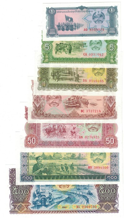 Laos 7-Note Set #25-31