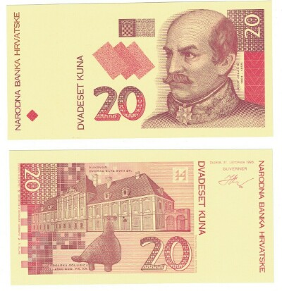 Croatia # 30 20 kuna Printing Proof Set