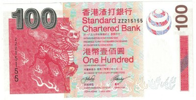 Hong Kong # 293 100 dollars(Replacement Note #55)