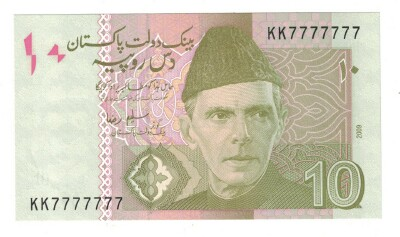 Pakistan # 45d 10 rupees SOLID SERIAL #