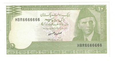 Pakistan # 39 10 rupees SOLID SERIAL #