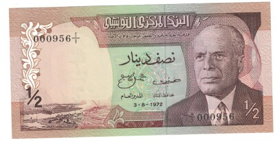Tunisia # 66 1/2 dinar Lower Serial #