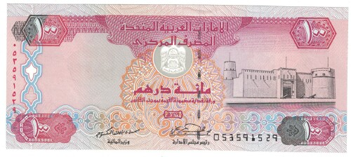 United Arab Emirates # 23 100 dirhams (AU)