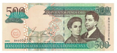 Dominican Republic # 172a 500 pesos oro