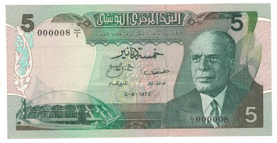 Tunisia # 68 5 dinars Very Low Serial #