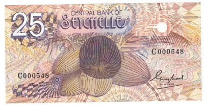 Seychelles # 29 25 rupees Serial #000548