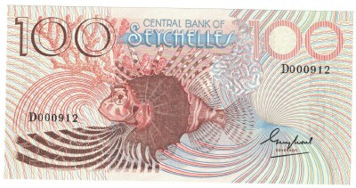 Seychelles Cat # 31 100 rupees LOW SERIAL
