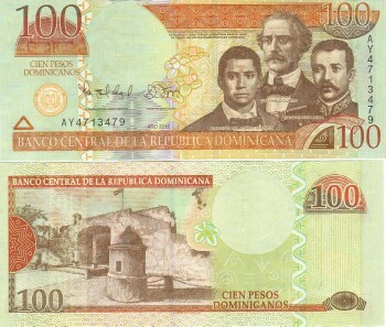 Dominican Republic # 184b 100 pesos dominicanos