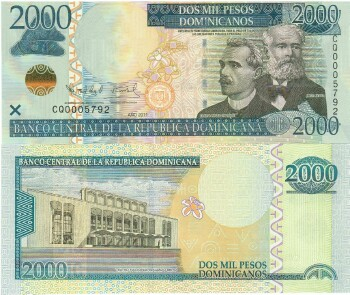 Dominican Republic # 188 2000 pesos dominicanos