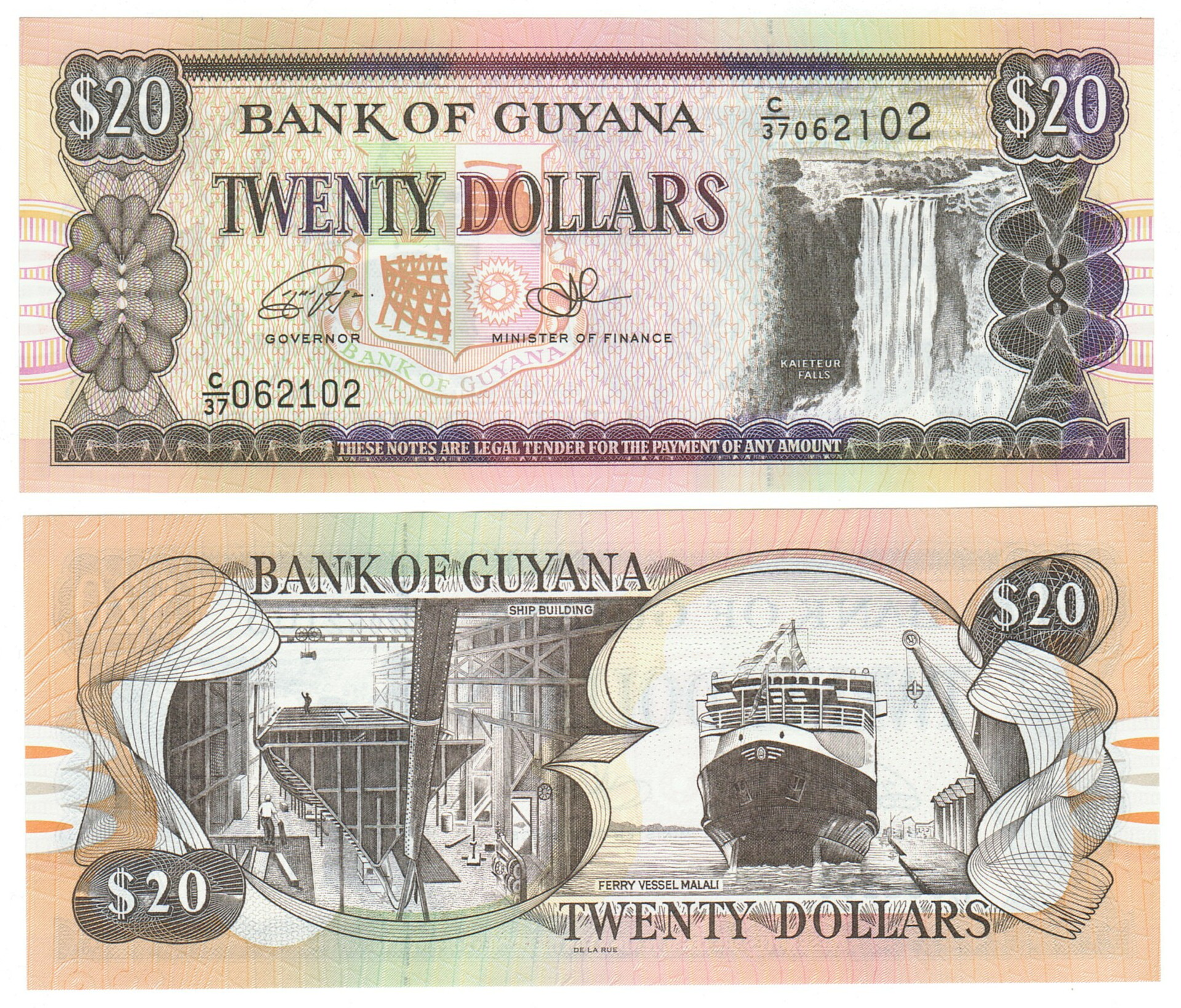Guyana NEW 2016 Issue 20 dollars (Sig 15)