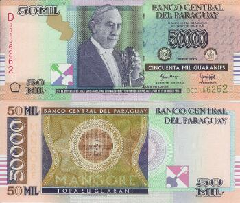 Paraguay Cat # 232 50,000 guaranies 2007 Issue
