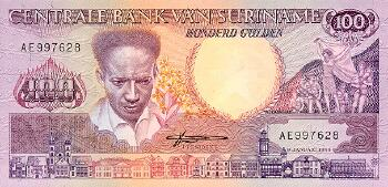 Surinam # 133a 100 gulden