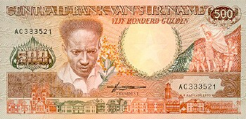 Surinam # 135b 500 gulden