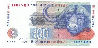 South Africa # 126b 100 rand