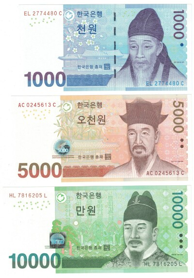 Korea, South 2006/7 3-Note Set