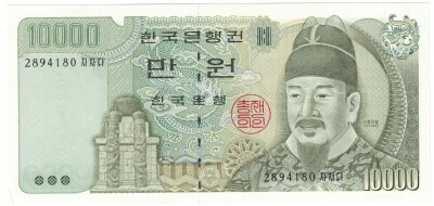 Korea, South # 50 10,000 won