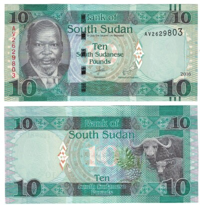 South Sudan # 12b 10 pounds