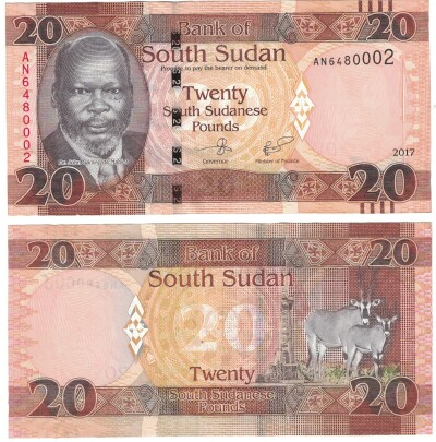 South Sudan NEW 2017 Issue 20 pounds