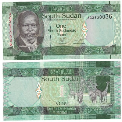 South Sudan # 5 1 pound