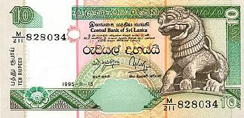 Sri Lanka Cat # 108b 10 rupees