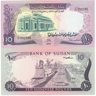 Sudan # 15c 10 pounds