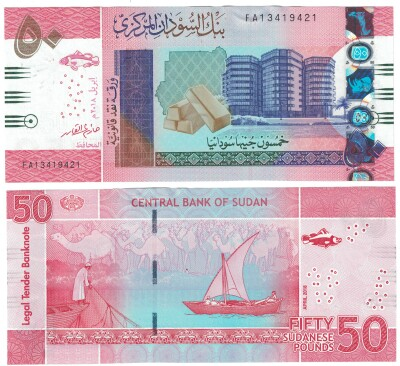 Sudan NEW 2018 Issue  50 pounds