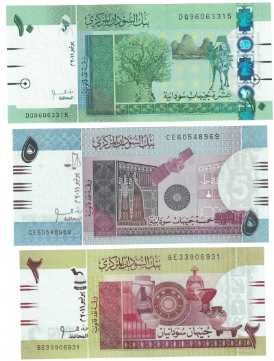 Sudan 3-note set 2-10 pounds