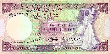 Syria # 101e 10 pounds