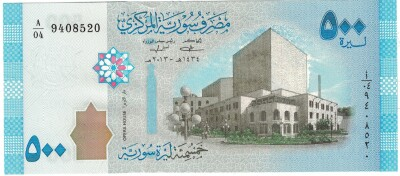 Syria # 115 500 pounds